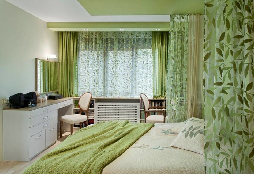 Light green color in the interior